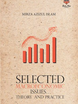 Dr.-Mirza-Azilul-Islam-Book-cover