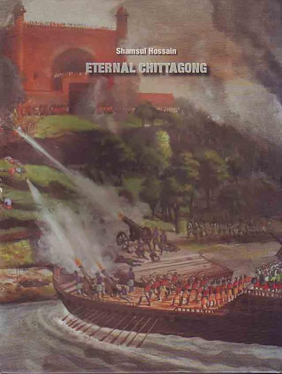 Eternal_Chittagong_3