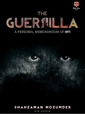 Guerrilla-Cover-