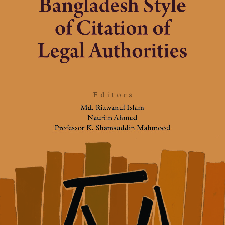 Cover Legal Authorities